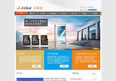 吉莱克首创(香港)科技有限公司