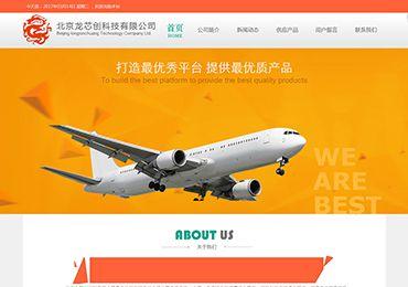 北京龙芯创科技有限公司