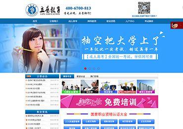广州立普教育咨询有限公司