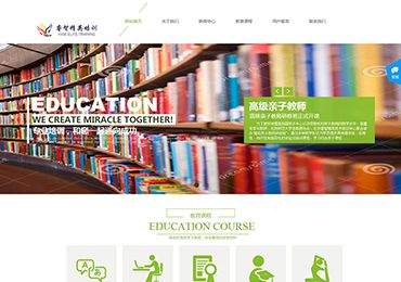 北京睿智精英技术培训中心