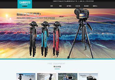 中山加宝摄影器材有限公司