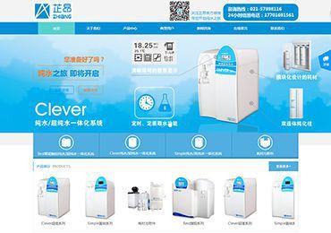 芷昂仪器(上海)有限公司
