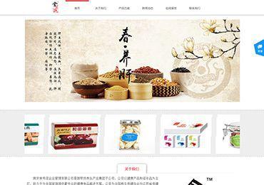 南京食号店企业管理有限公司
