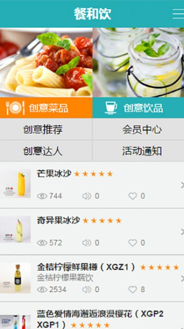 武汉聚诚信食品有限公司