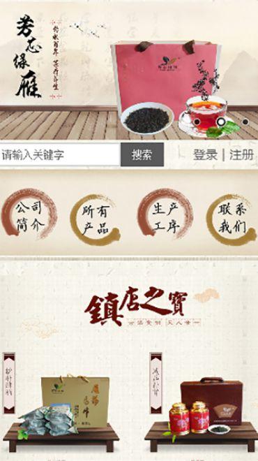 芳芯绿雁茶叶有限公司