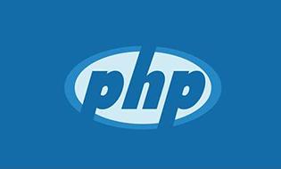 PHP网站建设的一些问题