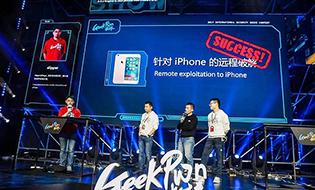 iPhone 8上市以来首次发现重大安全漏洞